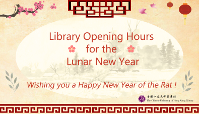 Library Opening Hours for the Lunar New Year
