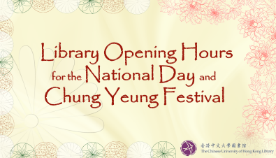 Library Opening Hours for the National Day and Chung Yeung Festival