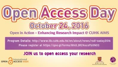 Open Access Day October 24, 2016