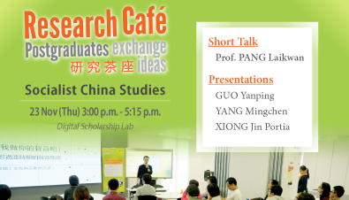Research Café on Socialist China Studies