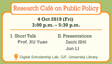 Research Café on Public Policy