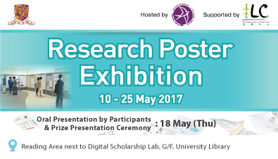 Research Poster Exhibition 2017