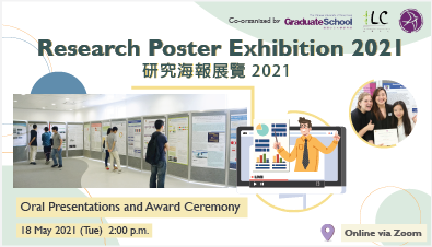 Research Poster Exhibition 2021 - Oral Presentations and Award Ceremony