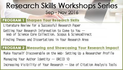 Research Skills Workshops Series (Sep to Nov 2016)