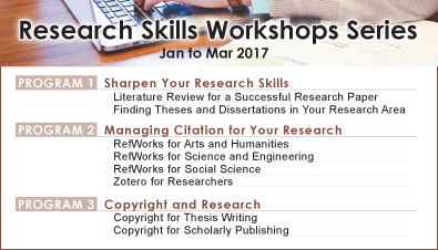 Research Skills Workshops Series (Jan to Mar 2017)