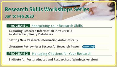 Research Skills Workshops Series (Jan to Feb 2020)
