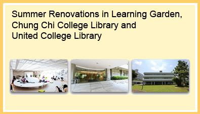 Summer Renovations in Learning Garden, Chung Chi College Library and United College Library