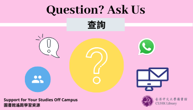 Question? Ask Us