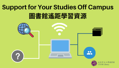 Support for Your Studies Off Campus