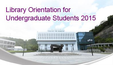 Library Orientation for Undergraduate Students 2015