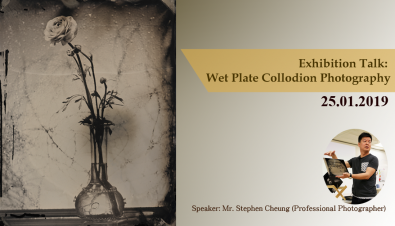 Exhibition Talk: Wet Plate Collodion Photography