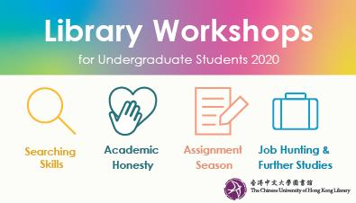 Library Workshops for Undergraduate Students 2020