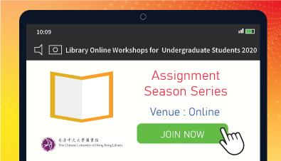 Library Online Workshops for Undergraduate Students 2020 - Assignment Season Series (Oct 2020)