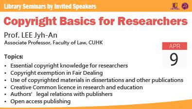Copyright Basics for Researchers (9 Apr 2018)