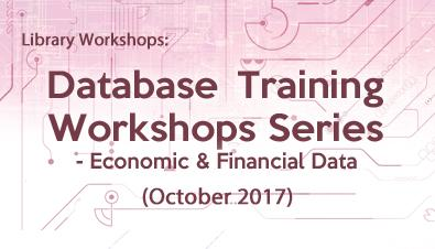 Database Training Workshops Series (Oct 2017)