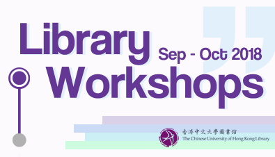 Library Workshops for Undergraduate Students