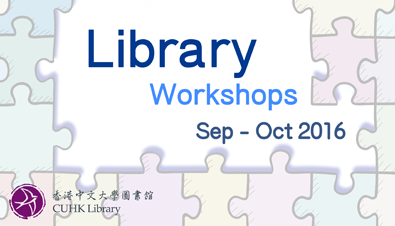 Library Workshops for Undergraduate Students 2016