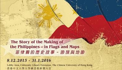 The Story of the Making of the Philippines – in Flags and Maps